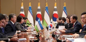 S. Korea Agrees to Provide $2.5 Billion Worth of Support to Uzbekistan