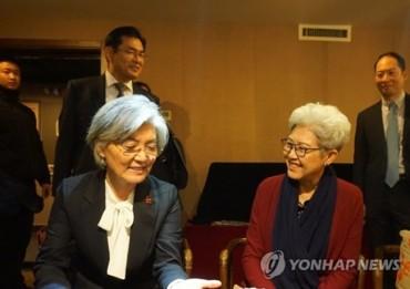 S. Korean FM, China's Parliamentary Committee Head Discuss Bilateral Ties