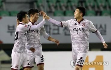 Sangju Beat Busan 1-0 to Open Pro Football Promotion-Relegation Playoff