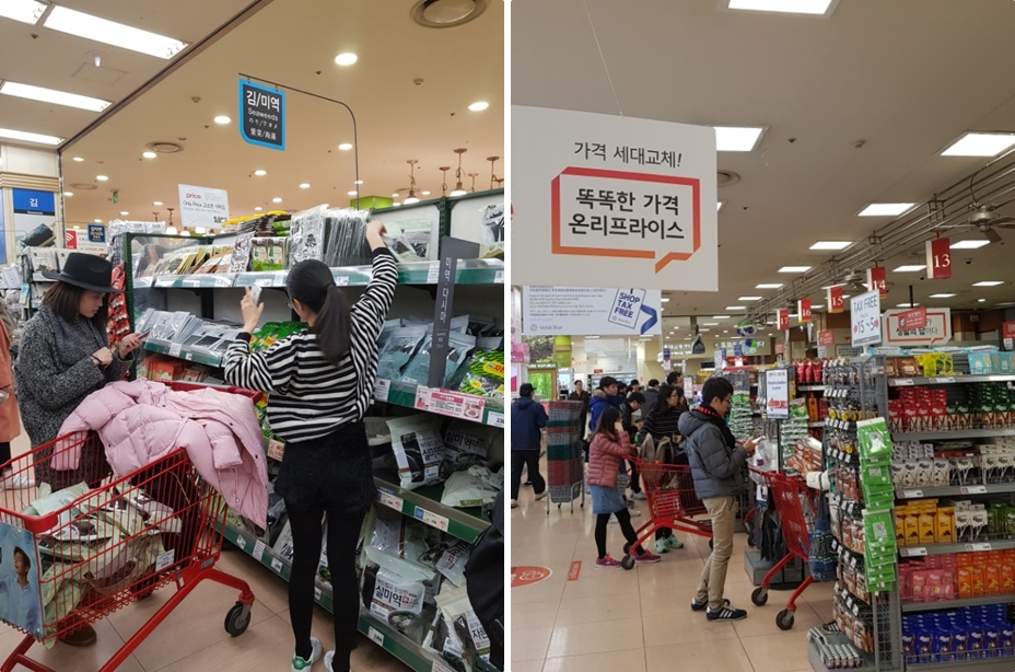 Chinese tourists shop for PB products (L) at Lotte Mart's Seoul Station outlet. (Yonhap)