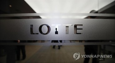 Lotte's Food Unit Acquires Indian Ice Cream Company for 164 Billion Won