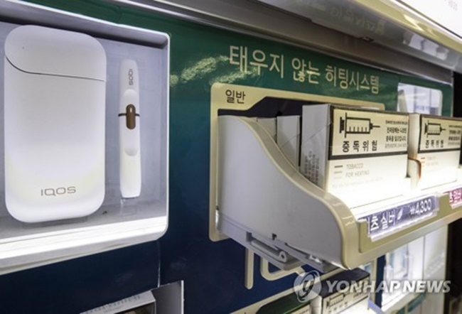 "Under the revision bill, the ""heath promotion tax"" for Philip Morris' ""iQOS"" and other smokeless tobacco e-cigarette products will rise to 750 won per 20 cigarettes from the existing 438 won, the ministry said. (Image: Yonhap)"