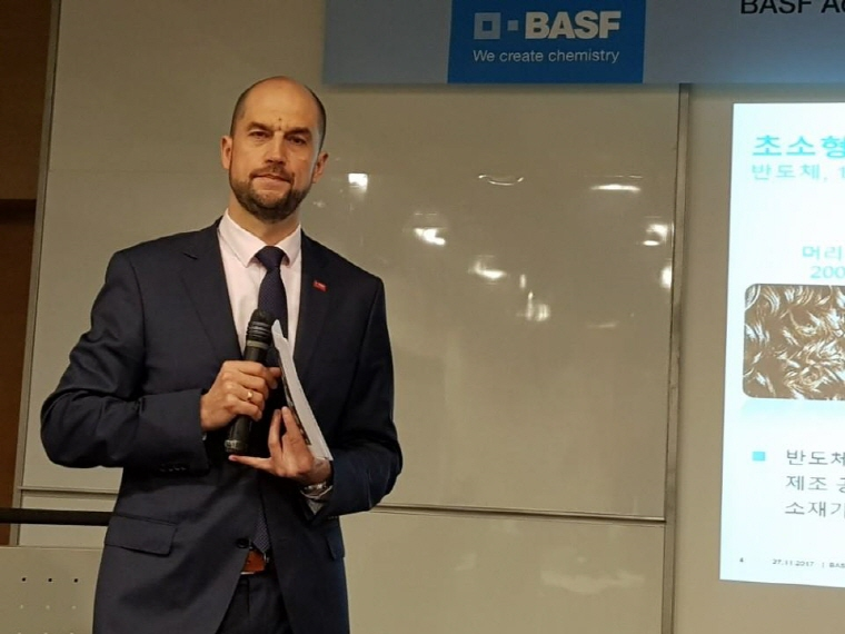 BASF Expands Production Facilities in S. Korea to Meet Asian Demand