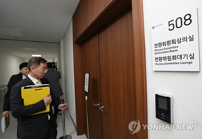 "The Anti-Corruption and Civil Rights Commission voted down a revision bill on the so-called ""Kim Young-ran Law."" (Image: Yonhap)"