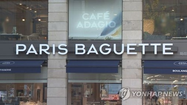 After an audit, the Ministry of Labor and Employment concluded in September that the firm, also named Paris Croissant Co., violated labor law in connection with the hiring conditions of more than 5,300 bakers and cafe workers at its franchise stores. (Image: Yonhap)