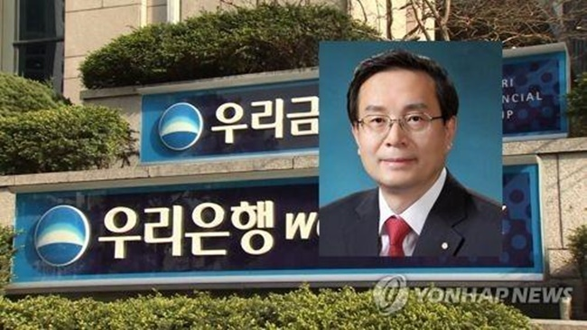 Woori Bank's Acting Chief Named to Lead Lender