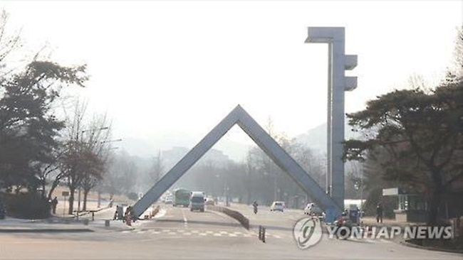 According to SNU, the wastewater recycling facility is expected to save nearly 50 tons of water every day, as well as around 30 million won in water bills each year. (Image: Yonhap)
