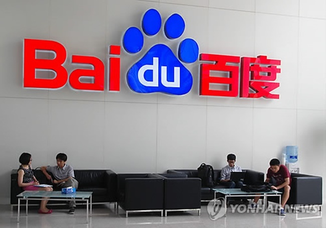 The penetration rate of Samsung Electronics' Bixby in the field is expected to reach 5.4 percent in 2022, falling sharply from 12.7 percent posted in 2017, Strategy Analytics said. Baidu, which took up 13 percent of the market this year, is expected to become the No. 2 player in 2022 at 22.7 percent. (Image: Yonhap)