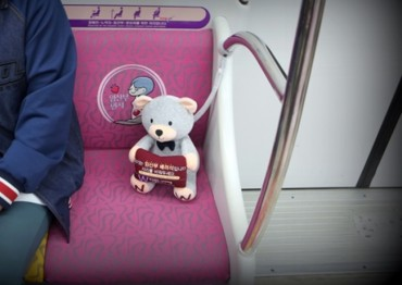 Teddy Bears Deployed in Daejeon's Subway to Raise Awareness of Priority Seats