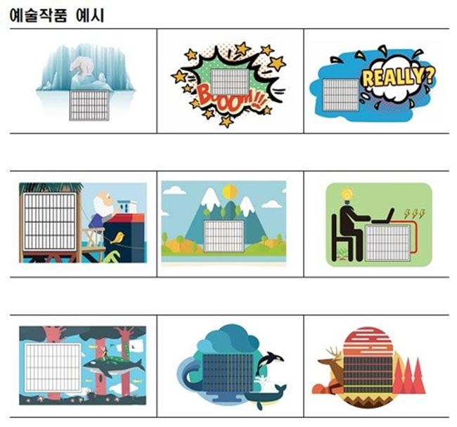 The ministry announced plans on Monday to place environment friendly paintings in storm drains on the streets of Seoul and Sejong City to discourage littering cigarette butts, which will see eight young artists show off their artistic talent for environmental causes. (Image: Ministry of Environment)