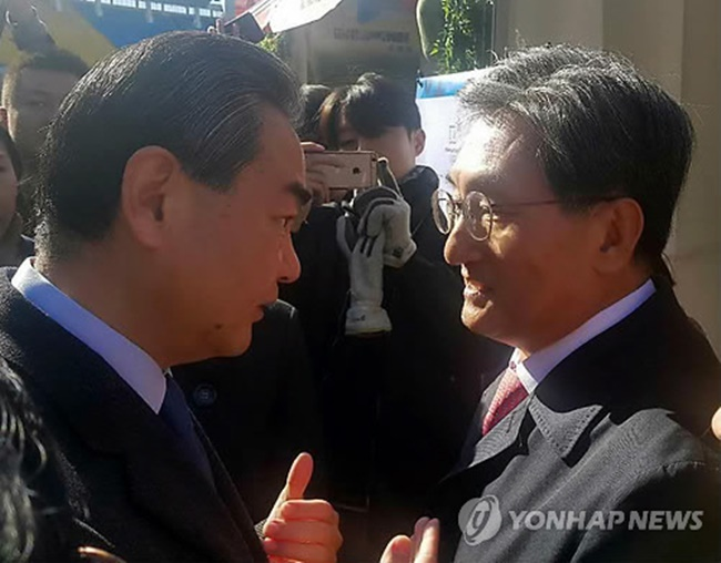South Korean ambassador to China Noh Young-min is also expected to visit Northeast China sometime next week, a region with a large population of Chinese of Korean descent where South Korean companies have been hit hard by China's economic retaliation. (Image: Yonhap)