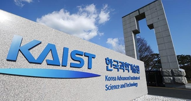 A KAIST professor has said artificial intelligence-based fact checkers could be more effective than humans in tackling fake news in the future. (Image: Yonhap)