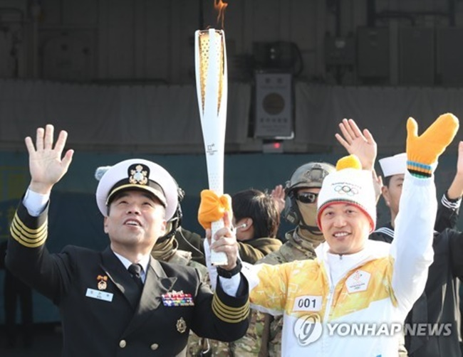 South Korean Navy Joins PyeongChang Olympic Torch Relay