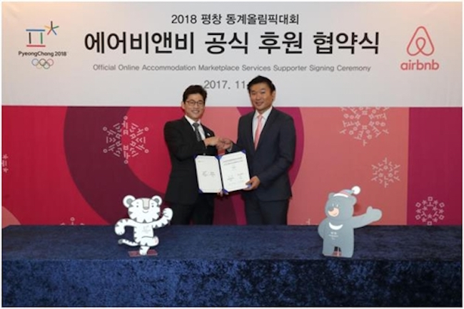 Airbnb Inks Deal to Support PyeongChang Olympics