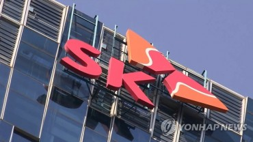 SK Holdings to Spend US$60 Million in North American Fashion Brands