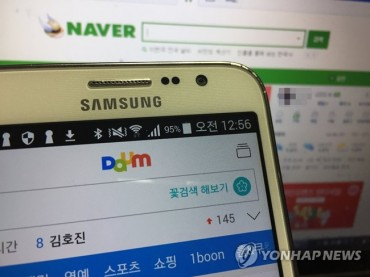 8 in 10 South Koreans Rely on Web Portals for News