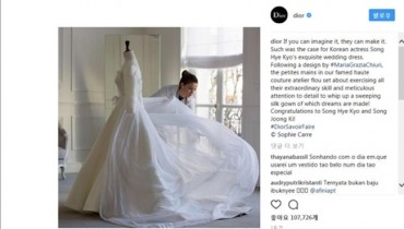 Dior Reveals Behind-the-Scenes Production of Song Hye-kyo's Wedding Dress