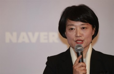 Naver Continues to Press Google on Transparency Issues
