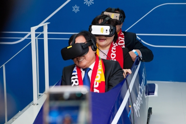 The most popular segment of the ICT Center by far was the VR bobsleigh. (Image: Ministry of Science and ICT)