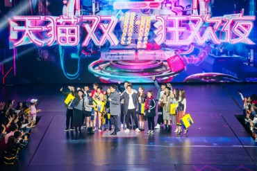 China's Singles' Day Signals End of THAAD Retaliation