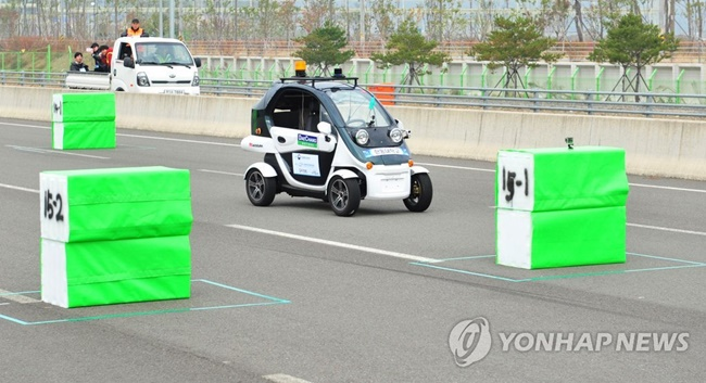 Self-driving cars and human drivers are expected to go head to head at the upcoming Pangyo Autonomous Motor Show 2017. (Image: Yonhap)