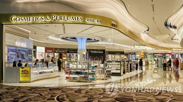 Hotel Shilla Opens Another Airport Duty-Free Shop in Singapore