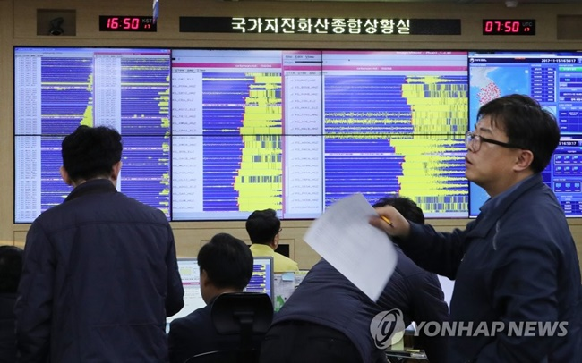 Aftershocks are expected to continue in Pohang following the rare 5.4-magnitude earthquake that hit the region on Wednesday afternoon. (Image: Yonhap)