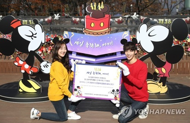 A number of events are scheduled in celebration of the popular Disney character Mickey Mouse's 89th birthday this Saturday. (Image: A number of events are scheduled in celebration of the popular Disney character Mickey Mouse's 89th birthday this Saturday. (Image: Walt Disney Company Korea)