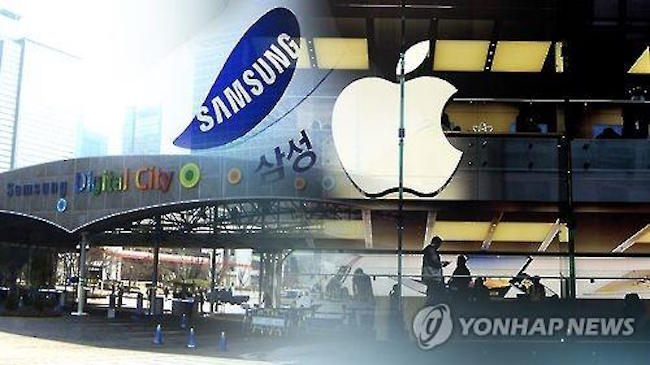 U.S. tech giant Apple Inc. is set to beat Samsung Electronics Co. in the global smartphone market in the fourth quarter, industry data showed Friday, helped by the robust performance of the iPhone X. (Image: Yonhap)