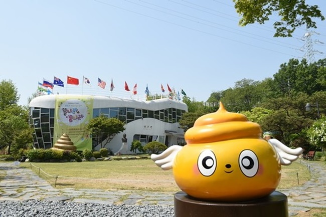 The World Toilet Association is scheduled to hold its fourth general meeting in Suwon to celebrate its 10th anniversary.(Image: Suwon City Government)