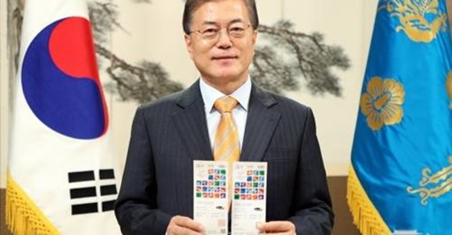 Around 20 lucky ticket holders and people with interesting suggestions are expected to meet President Moon for a meal, according to the website. (Image: Yonhap)