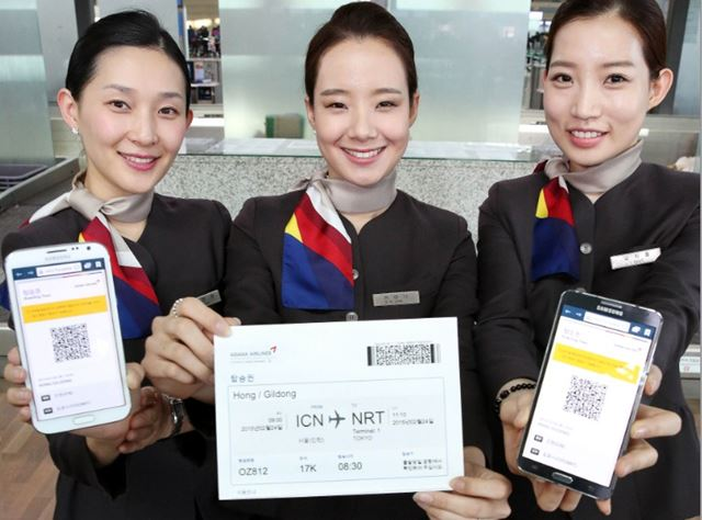 Asiana to Begin Beacon Service Guiding Passengers Through Departure Process