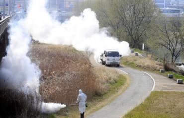 Highly Pathogenic Avian Flu Found in Wild Bird Dropping in Southern S. Korea