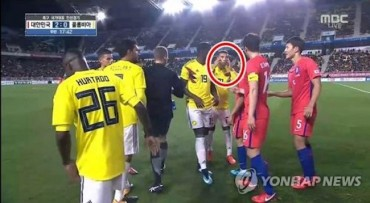 Colombian Player Makes Racist Gesture VS. S. Korea in Football Friendly