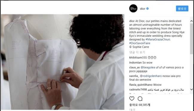Through its official Instagram account, Dior showed behind-the-scenes photos of how the white dress composed of satin silk was put together. (Image: Christian Dior official Instagram)