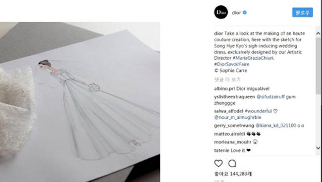 A description of the creative process as well as congratulations to the newlyweds accompanied the photos on Dior's social media posts. (Image: Christian Dior official Instagram)