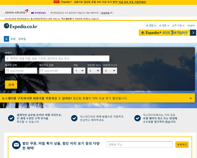 FTC Orders Foreign Online Travel Agencies to Revise Unfair Refund Policies