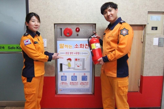 """Talking fire hydrants"" have also been popular, with 1,160 units sold thus far. (Image: Yonhap)"