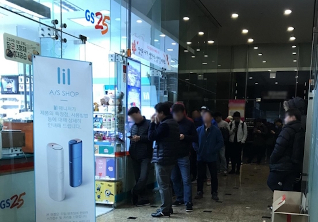 High consumer anticipation is evident, from both the sales figures and eyewitness accounts. GS25 said that lines for Lil had formed around the stores from early morning hours. (Image: Yonhap)