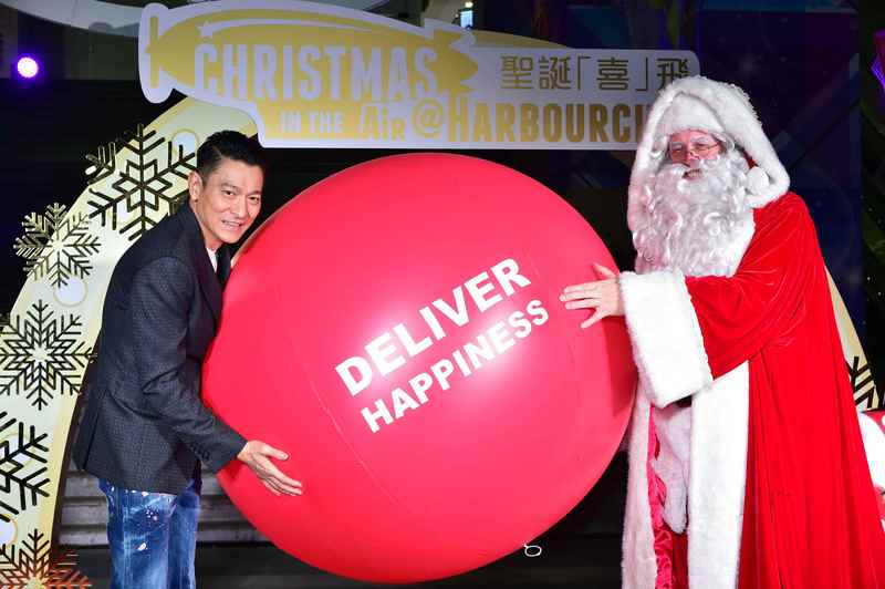 Asian well-known Star, Mr. Andy Lau, has attended the Christmas Lighting Ceremony of Harbour City shopping mall in Hong Kong. (image: Harbour City Estates Limited)