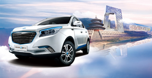 Chinese automaker Hawtai Motor Group will introduce gasoline and electric cars to the domestic market in January. (Image: Hawtai official website)