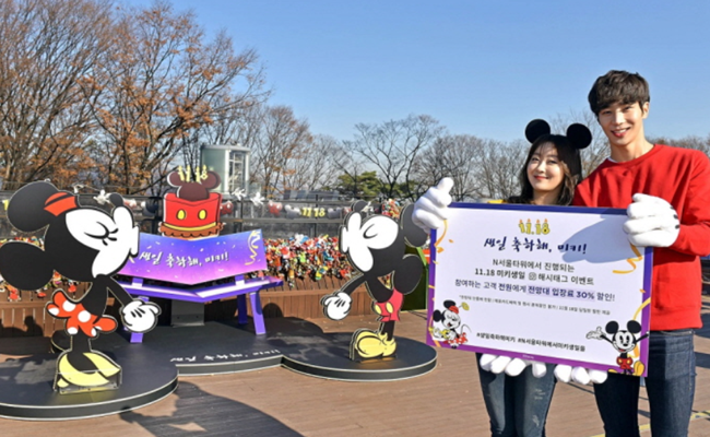 To celebrate the anniversary, companies from different sectors are launching a wave of promotions, with the Walt Disney Company Korea taking the lead by setting up a photo op area called 'Chair of Love' at N Seoul Tower, which will be open throughout November. (Image: Disney Korea)