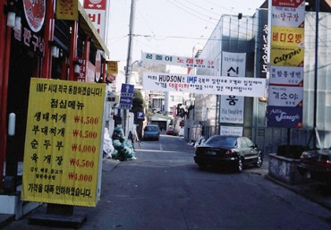 Most S. Koreans Think the 1997 Financial Crisis Caused Lasting Problems