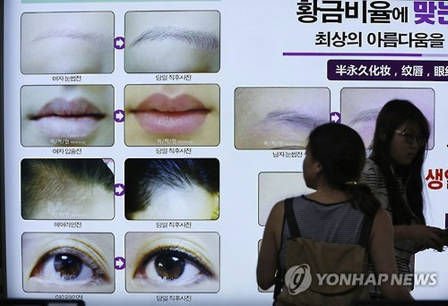 As part of a major advertisement overhaul, Seoul Metro is cutting down on the total volume of advertisements, while potentially declaring war on plastic surgery advertisements, a move that could redesign the landscape of the city's subway system. (Image: Yonhap)