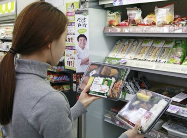 S. Korea's Instant Meals Market at 2.2 tln Won in 2016