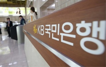 Shareholder Advocacy Firm Opposes KB Financial Labor's Proposals