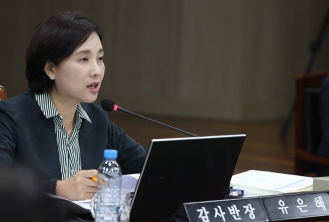 The new amendment proposed by lawmaker Yu Eun-hye was passed during a plenary session on Thursday, in a move to protect celebrities and artists from discrimination over political differences. (Image: Yonhap)