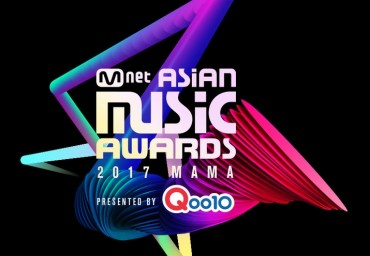 Mnet Takes Action Against Ballot Rigging in Year-end K-pop Award