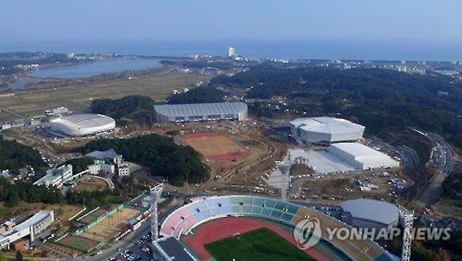 The store will cater to visitors only; a separate location offering complimentary meals to athletes is expected to be situated within the Olympic Village. (Image: Yonhap)
