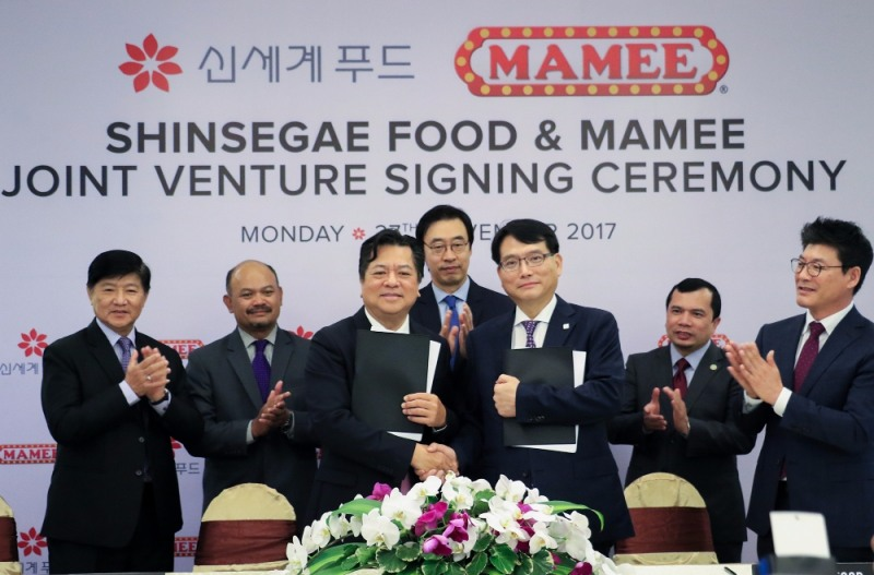 Shinsegae's Food Unit Sets Up Joint Venture in Malaysia